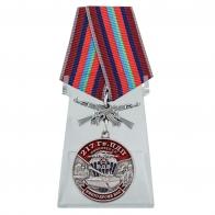 Медаль 217 Гв. ПДП на подставке