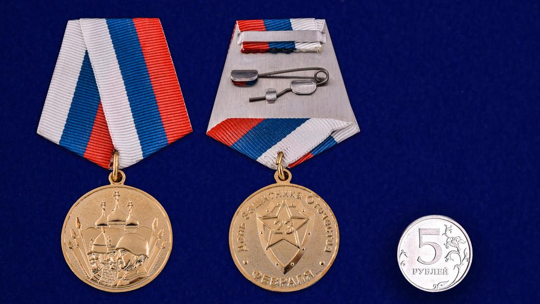 Медаль «23 февраля» - сравнительный размер