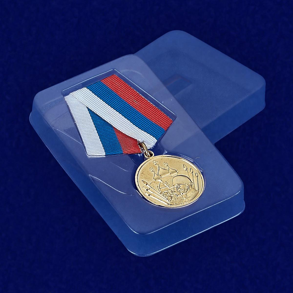 Футляр к медали «23 февраля»