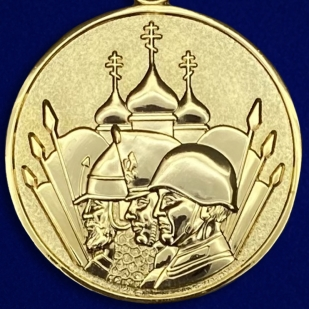 Латунная медаль 23 февраля
