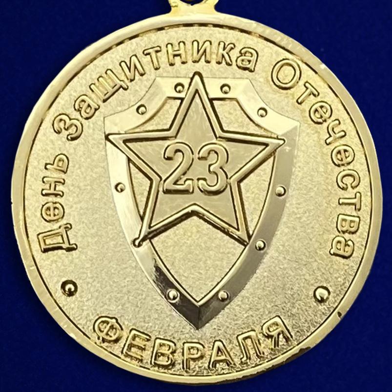 Медаль «23 февраля» - оборотная сторона
