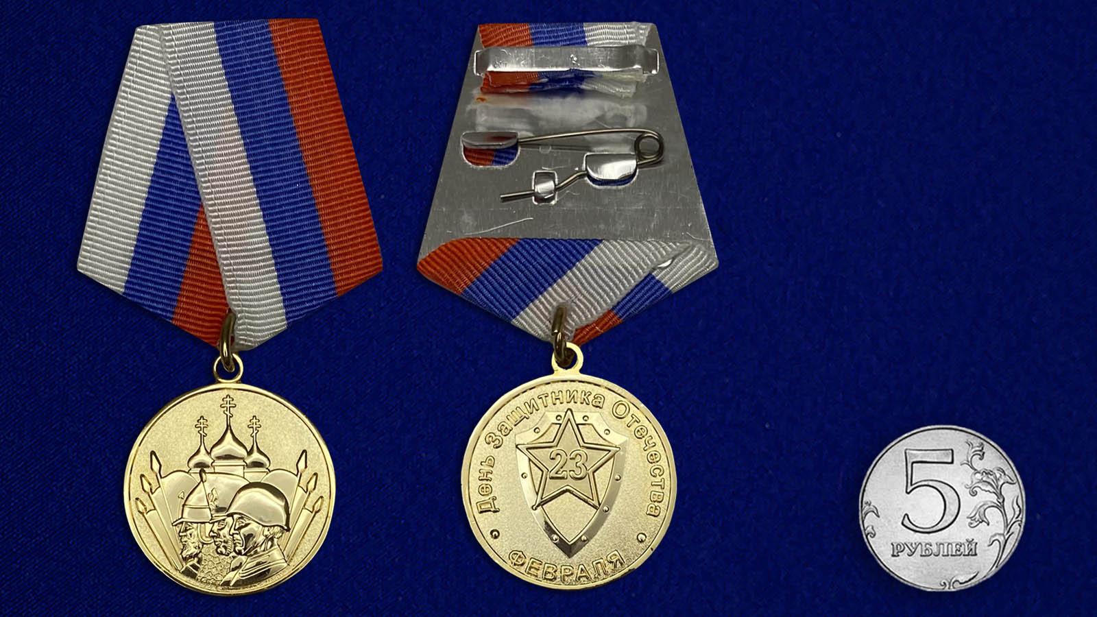 Медаль 23 февраля - сравнительный размер