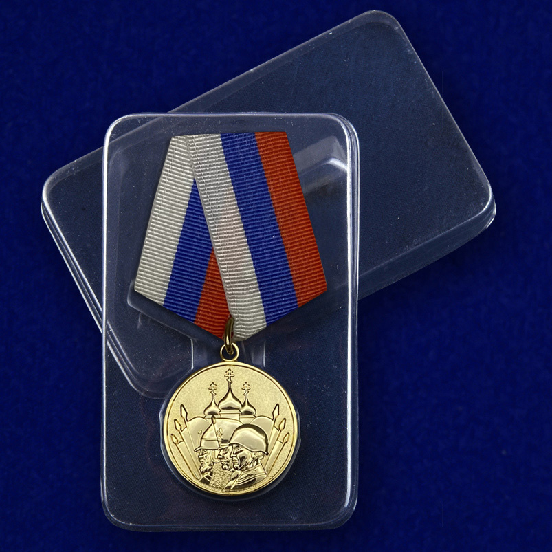 Медаль 23 февраля - в пластиковом футляре
