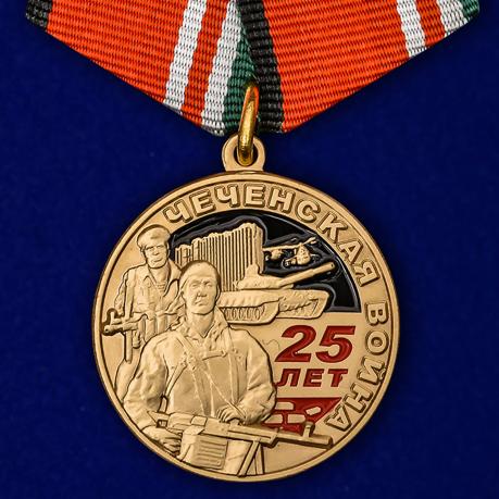 """Медаль """"25 лет. Чеченская война"""""""