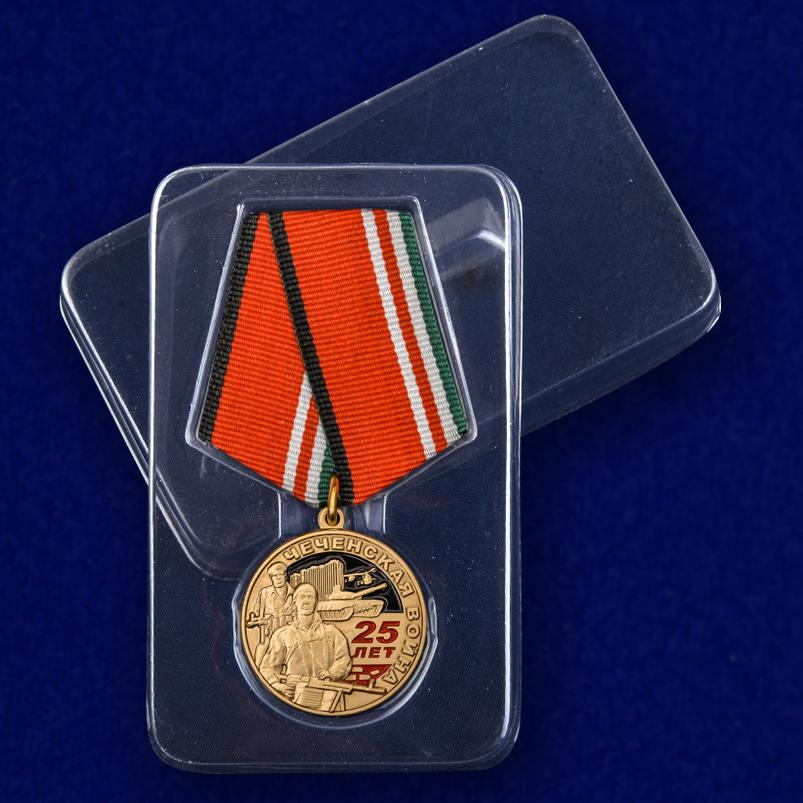 """Медаль """"25 лет. Чеченская война"""" в футляре"""