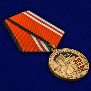 """Купить медаль """"25 лет. Чеченская война"""" в наградном бордовом футляре"""