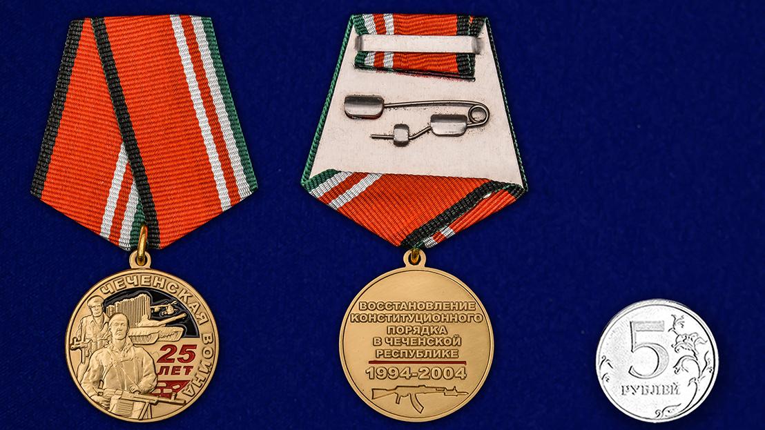 """Заказать медаль """"25 лет. Чеченская война"""" в наградном бордовом футляре"""