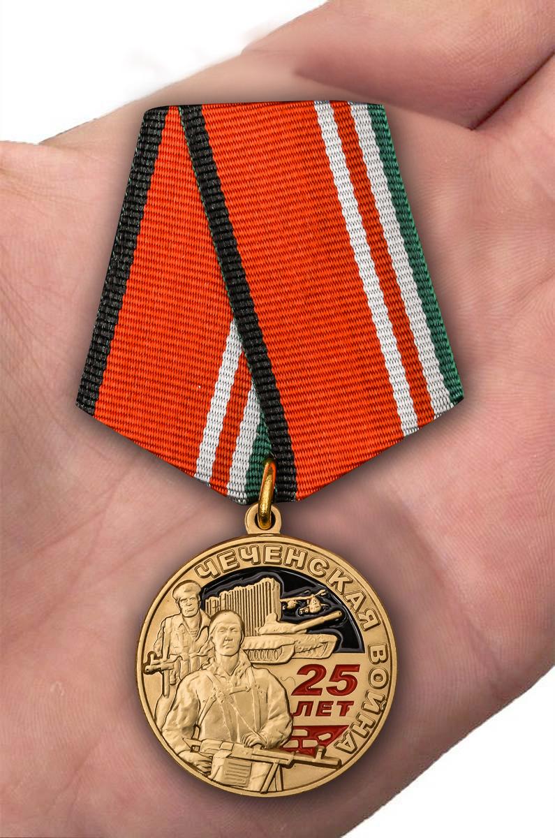 """Медаль """"25 лет. Чеченская война"""" в наградном бордовом футляре с доставкой"""