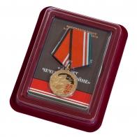 """Медаль """"25 лет. Чеченская война"""" в наградном бордовом футляре"""