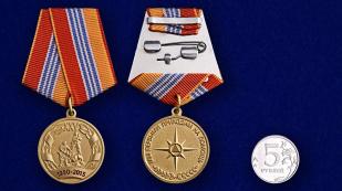 "Медаль ""25 лет МЧС""-сравнительный размер-сравнительный размер"