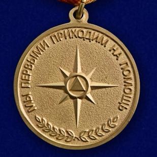 """Медаль """"25 лет МЧС. 1990-2015"""" заказать в Военпро"""