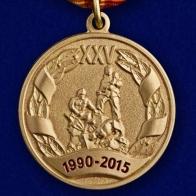"""Медаль """"25 лет МЧС""""-лицевая сторона"""