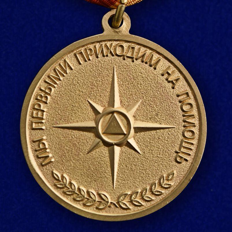 """Медаль """"25 лет МЧС""""-оборотная сторона-оборотная сторона"""