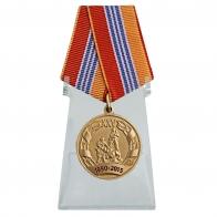 Медаль 25 лет МЧС РФ на подставке