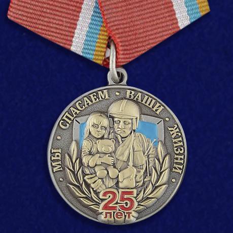 Нагрудная медаль МЧС России