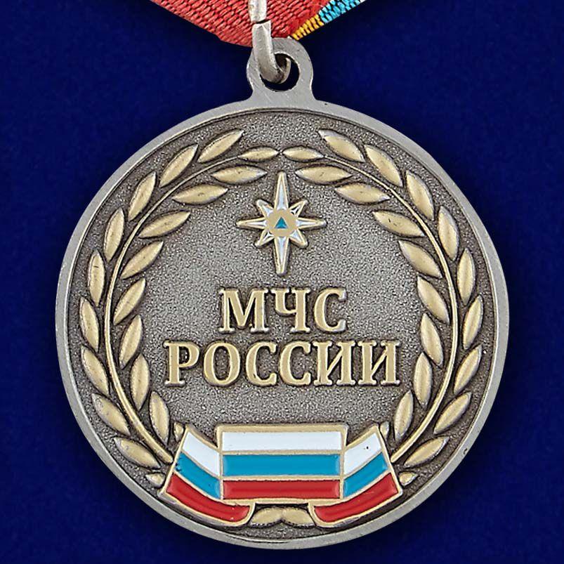 """Медаль """"25 лет МЧС России"""" - оборотная сторона"""