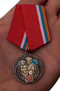 Медаль 25 лет МЧС в футляре с удостоверением - вид на ладони