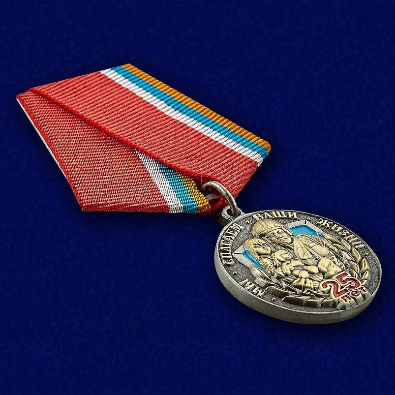 Медаль 25 лет МЧС в футляре с удостоверением - общий вид