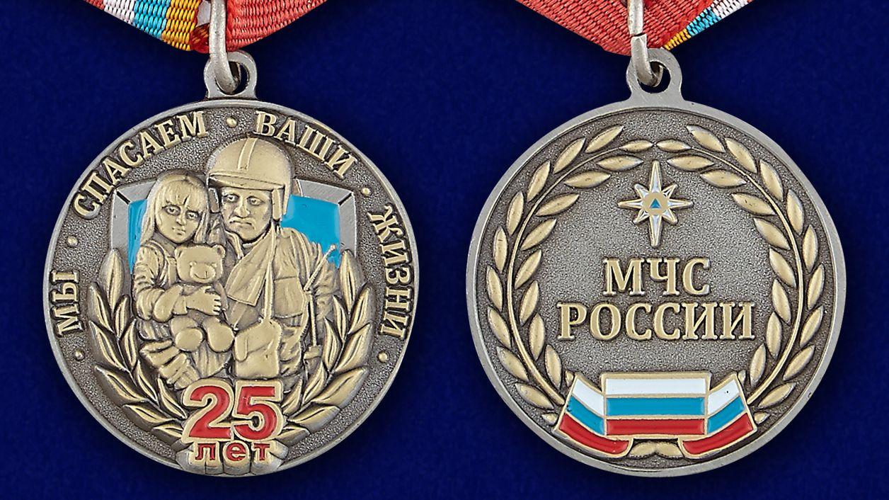 Медаль 25 лет МЧС в футляре с удостоверением - аверс и реверс