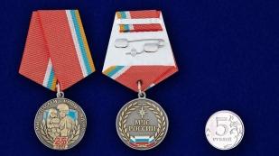 Медаль 25 лет МЧС в футляре с удостоверением - сравнительный вид
