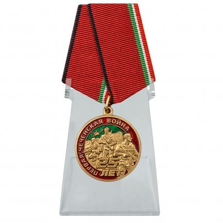 Медаль 25 лет Первой Чеченской войны на подставке