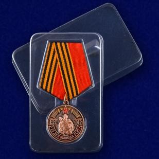 Медаль 25 лет вывода ГСВГ на подставке - в футляре