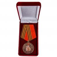 Медаль 25 лет вывода войск из Германии купить в Военпро