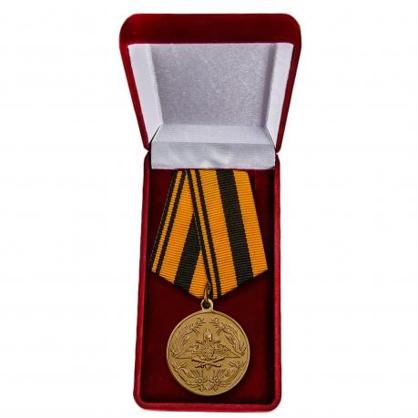 """Медаль """"250 лет Генеральному штабу"""" купить в Военпро"""
