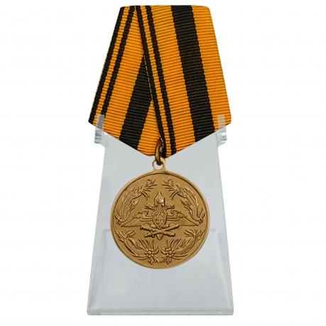 Медаль 250 лет Генеральному штабу на подставке