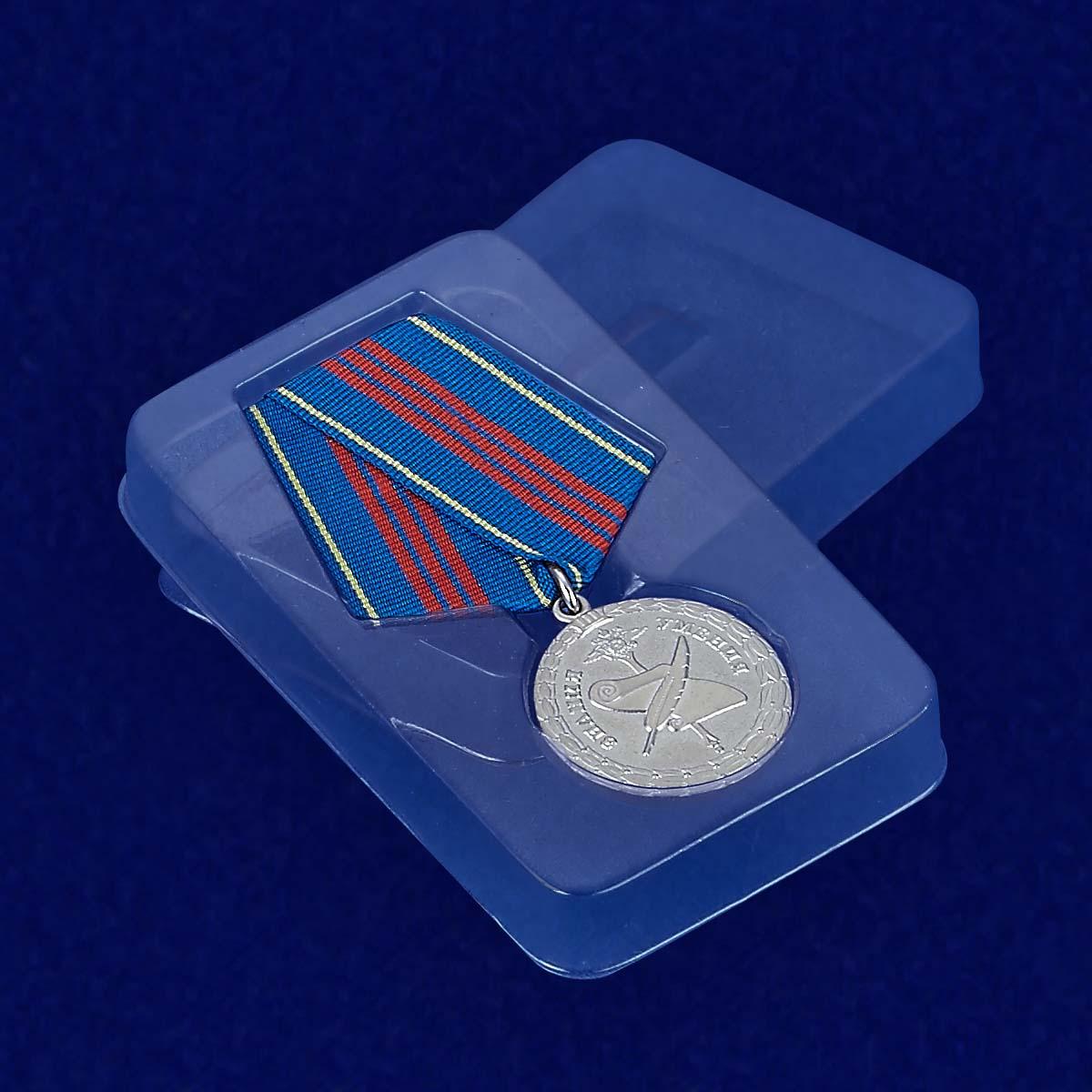 Футляр к медали МВД РФ «За заслуги в управленческой деятельности» 3 степени
