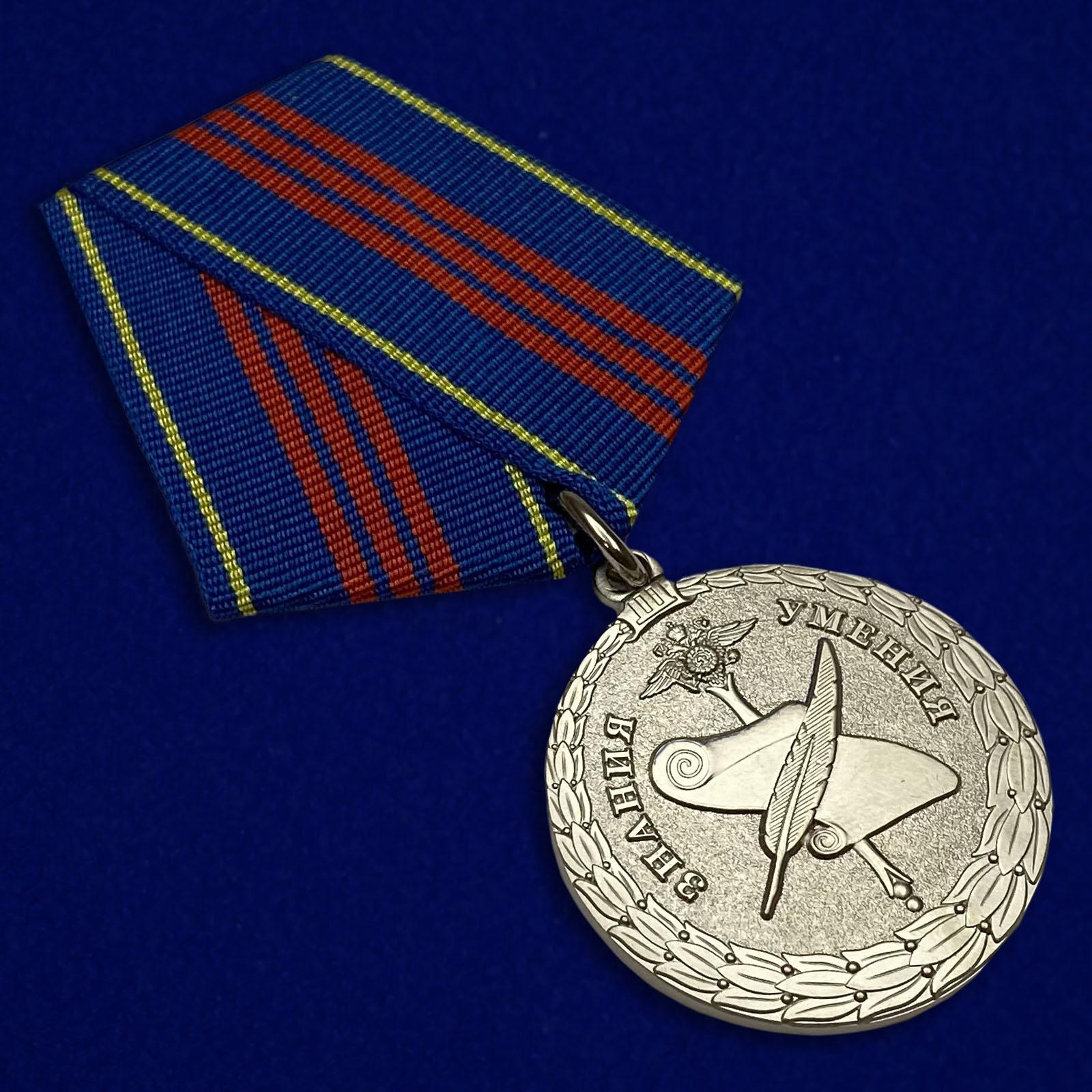 Медаль МВД России Управленческая деятельность 3 степени - общий вид