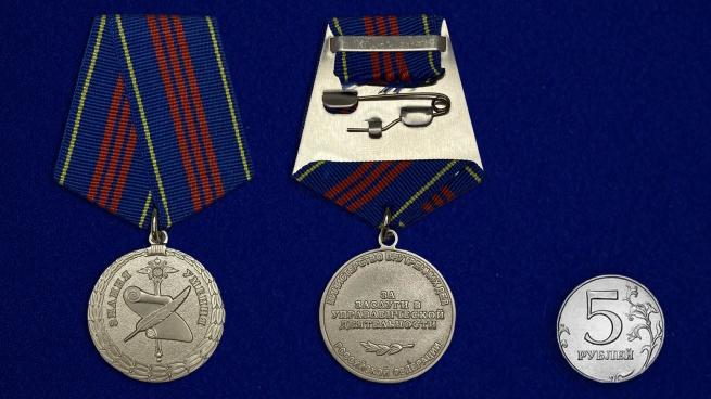 Медаль МВД РФ «За заслуги в управленческой деятельности» 3 степени