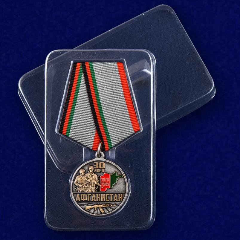 """Медаль """"30 лет. Афганистан"""" в футляре"""