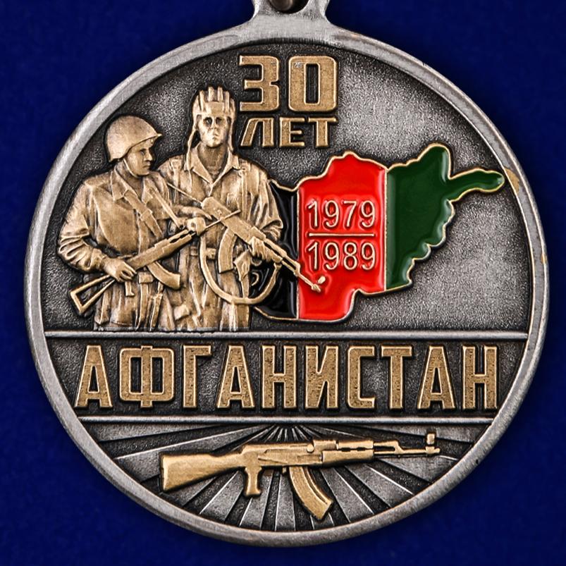 """Медаль """"30 лет. Афганистан"""" в наградном бордовом футляре по выгодной цене"""