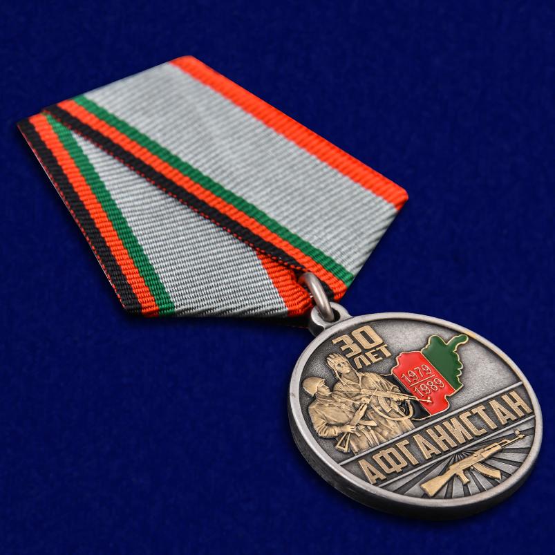 """Купить медаль """"30 лет. Афганистан"""" в наградном бордовом футляре"""