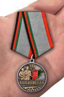 """Медаль """"30 лет. Афганистан"""" в наградном бордовом футляре с доставкой"""