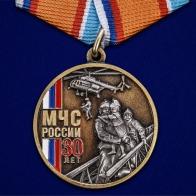 """Медаль """"30 лет МЧС России"""""""