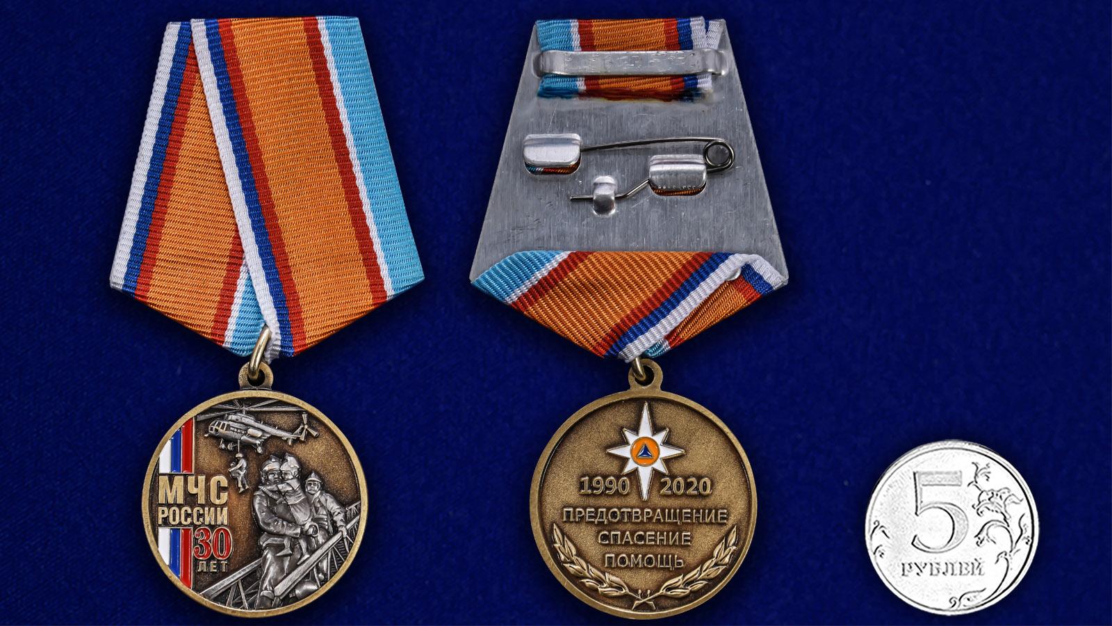 """Медаль """"30 лет МЧС России"""" - сравнительный размер"""