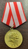 """Медаль """"30 лет Советской Армии и Флота""""  (Муляж)"""
