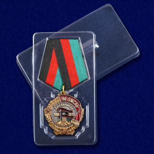 Медаль 30 лет вывода из Афганистана 66 ОМСБр - в пластиковом футляре