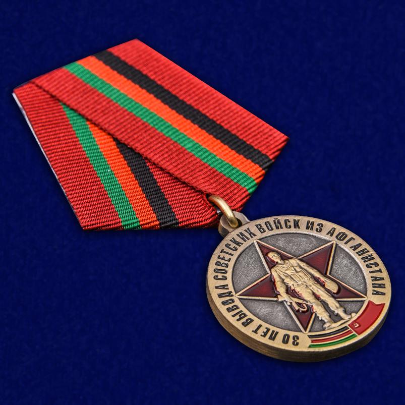 """Медаль """"30 лет вывода Советских войск из Афганистана"""" от Военпро"""