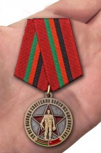 """Медаль """"30 лет вывода Советских войск из Афганистана"""" с доставкой"""
