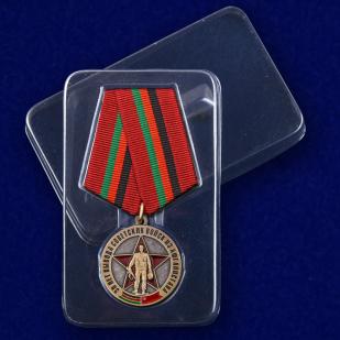 Медаль Выводу Советских войск из Афганистана 30 лет - в пластиковом футляре
