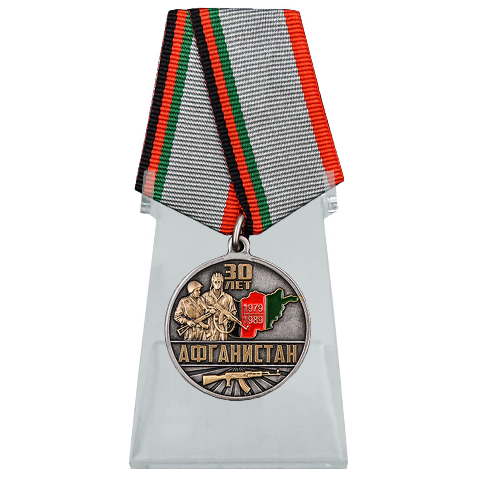 Медаль 30 лет вывода Советских войск из Афганистана на подставке