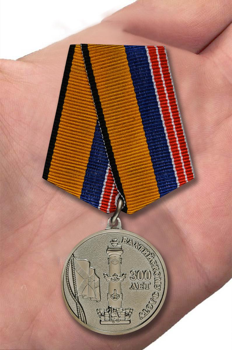 """Медаль """"300 лет Балтийскому флоту"""" с доставкой"""