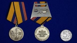 """Заказать медаль """"300 лет Балтийскому флоту"""""""