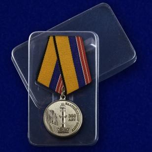 """Медаль """"300 лет Балтийскому флоту"""" в футляре"""