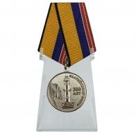 Медаль 300 лет Балтийскому флоту на подставке
