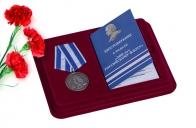 """Медаль """"300 лет флоту России"""""""
