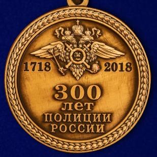 Купить медаль 300 лет полиции